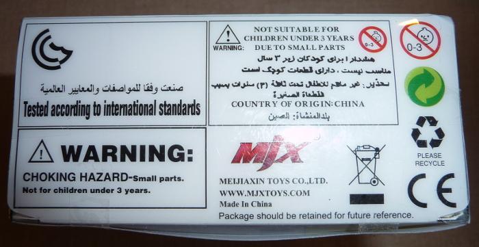 MJX X901