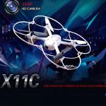 SYMA X11C
